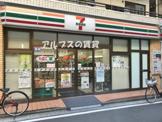 セブンイレブン 横浜榎町2丁目店