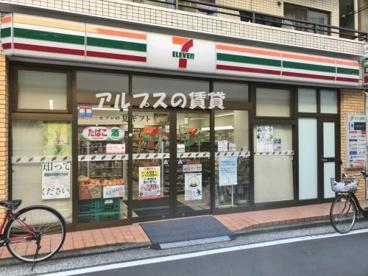 セブンイレブン 横浜榎町2丁目店の画像1
