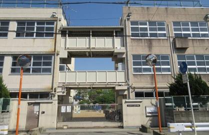 東大阪市立北宮小学校の画像1
