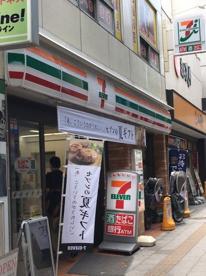 セブンイレブン 板橋本町駅前店の画像1