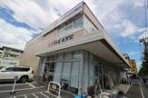 クリエイトSD(エス・ディー) 川崎宮前区役所前店