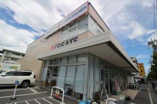 クリエイトSD(エス・ディー) 川崎宮前区役所前店の画像1