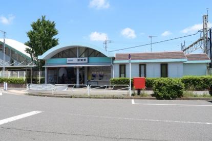 狭間駅の画像1