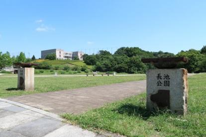 長池公園の画像1