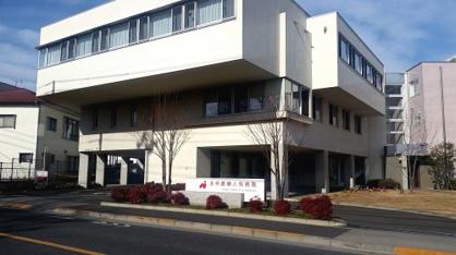 永井産婦人科病院の画像1