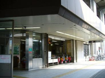 OsakaMetro谷町線「駒川中野」駅の画像1