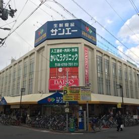 サンエー今川店の画像1