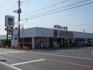 しみずスーパー青柳店の画像1