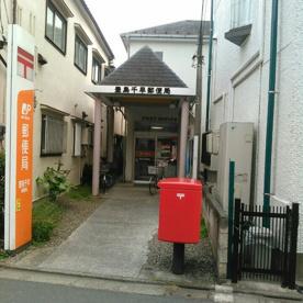 豊島千早郵便局の画像1