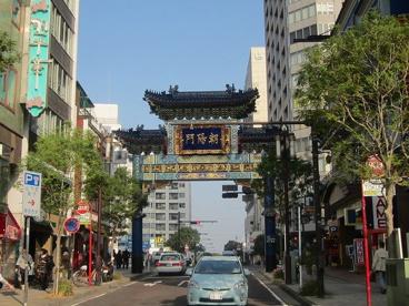 中華街門の画像1