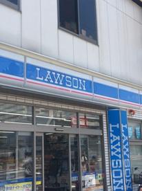 ローソン 駒込駅前店の画像1