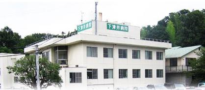 下津井病院の画像1