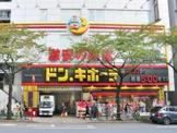 ドン・キホーテ 新大久保駅前店