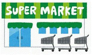 ハピーマート田の口店の画像1