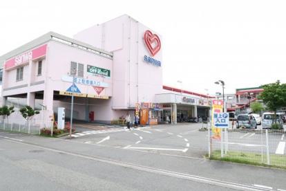 スーパー三和西橋本店の画像1