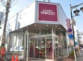 成城石井 浜田山店