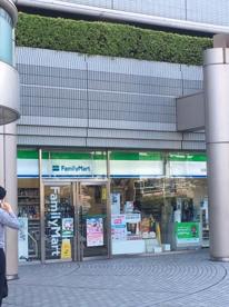 ファミリーマート 田端駅前店の画像1