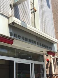 田端高台交番の画像1