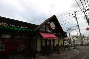 ホームベーカリーマイ東久留米店の画像1