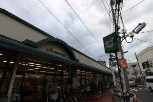 マルエツ東久留米店の画像1