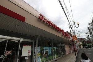 ファッションセンターしまむら東久留米店の画像1