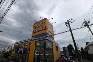 トレジャーファクトリー東久留米店の画像1