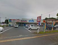 ウェルシア/大井町中央店