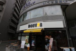 ドトールコーヒー東久留米東口店の画像1