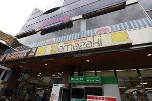 スーパーヤマザキ東久留米東口店の画像1