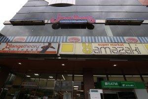ジョナサン東久留米駅前店の画像1