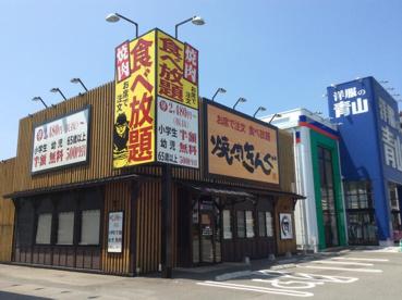 焼肉きんぐ福岡原店の画像1