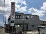 豊田信用金庫岡崎北支店