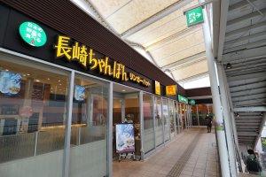 長崎ちゃんぽんリンガーハット東久留米駅店の画像1