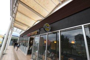 タリーズコーヒー東久留米駅店の画像1