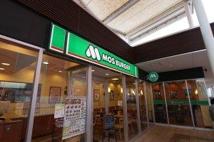 モスバーガー東久留米駅店の画像1