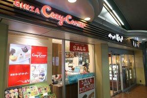銀座コージーコーナー エミオ東久留米駅の画像1