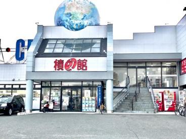 積文館書店小田部店の画像1