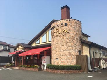 石窯パン工房パルファン小田部店の画像1