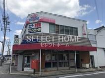 ホワイト急便 鴨田店