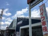 SEED(シード) 岡崎店