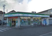 ファミリーマート萱振町七丁目店