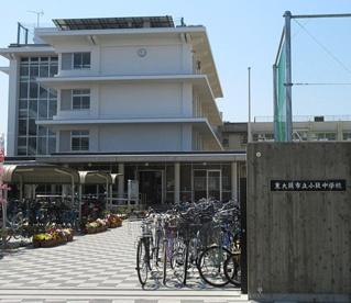 東大阪市立小阪中学校の画像1