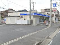 ローソン 神奈川工科大学前店