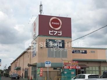 Seria(セリア) ピアゴ矢作店の画像1