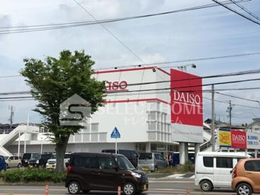 ザ・ダイソー 岡崎南店の画像1