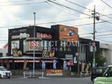 元祖三河味噌ラーメンおかざき商店総本店