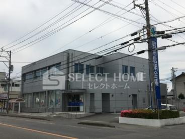 碧海信用金庫矢作支店の画像1
