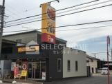 カレーハウスCoCo壱番屋 岡崎矢作店