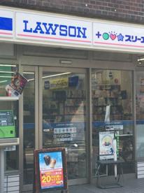 ローソン 北池袋駅前店の画像1