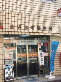 池袋本町郵便局の画像1